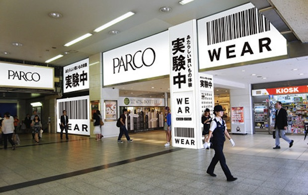 Showrooming - Parco